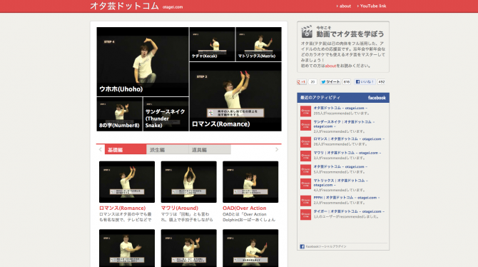 スクリーンショット 2012,12,19 19.41.51