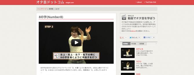スクリーンショット 2012-12-19 19.53.50