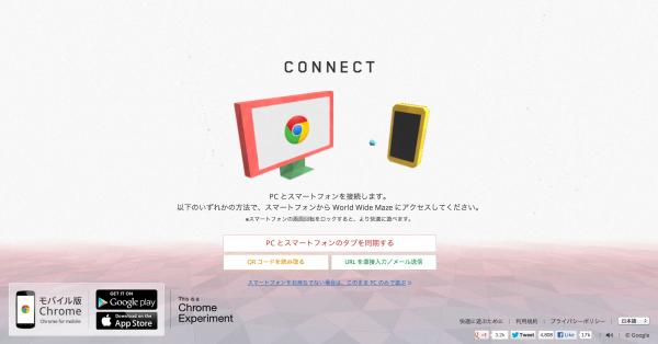 スクリーンショット 2013-03-25 20.59.32