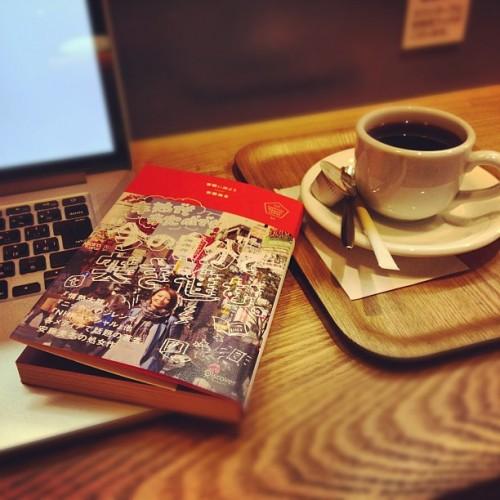 ずっと読みたかった安藤さんの本を読める楽しみ。カフェで読むとまたひと味違う新鮮な感覚で読む事ができました。