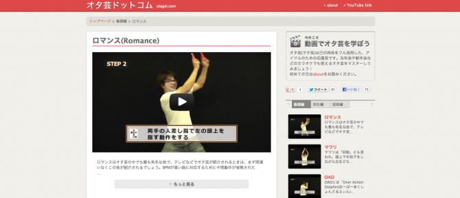 スクリーンショット 2012-12-19 19.47.41