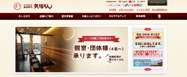 スクリーンショット 2013-02-23 21.42.02