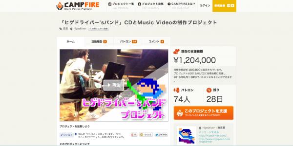 スクリーンショット 2013-05-04 10.38.39