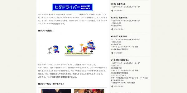 スクリーンショット 2013-05-04 10.38.59