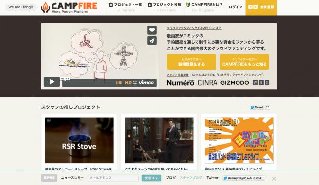 スクリーンショット 2014-01-25 16.10.33