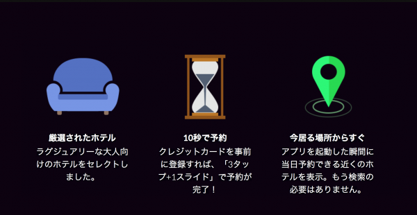 スクリーンショット 2014-06-26 16.44.37