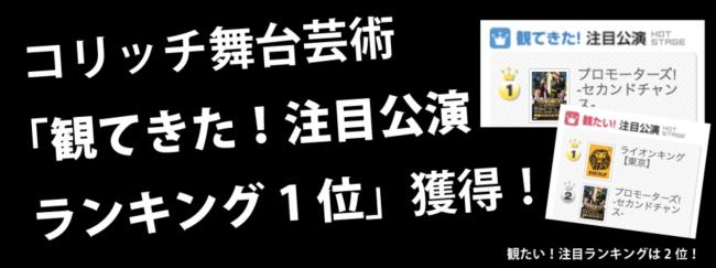 スクリーンショット 2015-02-07 8.29.29