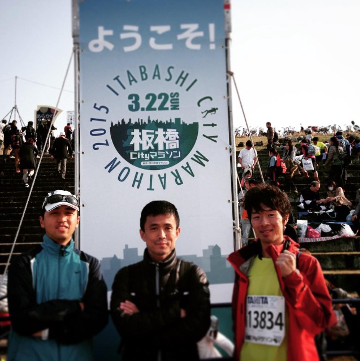 2回目のフルマラソン完走より、宣言のタネはあらゆるところで芽を出す【板橋Cityマラソン】