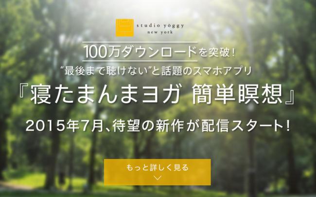 スクリーンショット 2015-12-25 16.16.51
