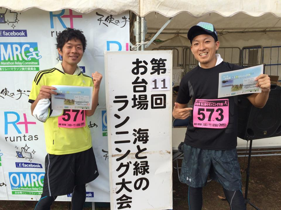 お台場30kmマラソン完走!!【お台場 海と緑のランニング大会】