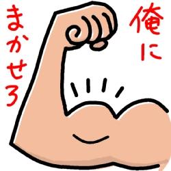 【ホノルルの夜シリーズ Vol.2】これからの時代に必要性が増す『強み』【ホノルルマラソン2014】
